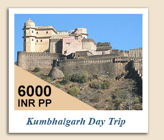 Kumbhalgarh Day Trip :: Cycling Tour